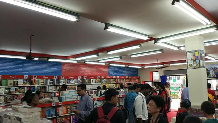 kolkata book fair 1